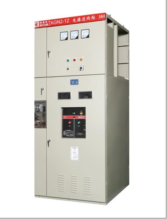 高压环网柜XGN2-12