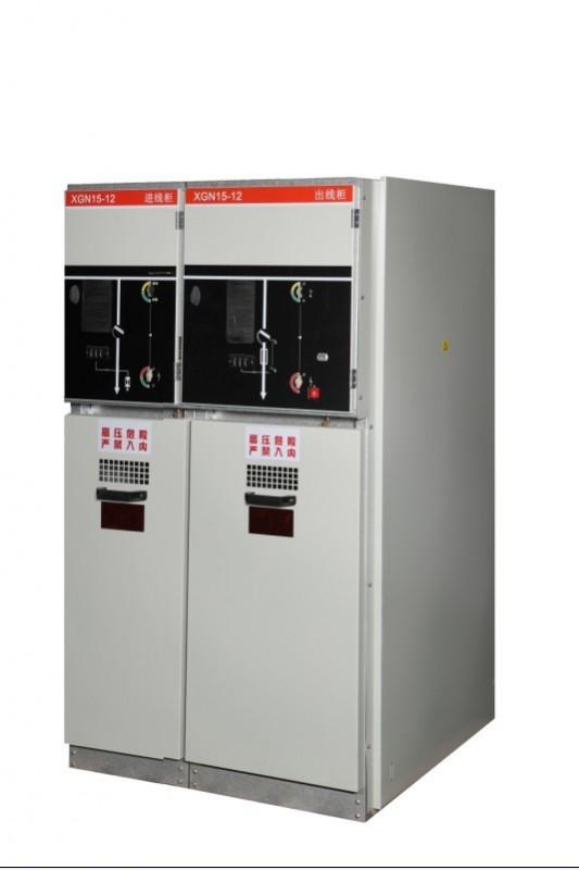 高压环网柜XGN15-1
